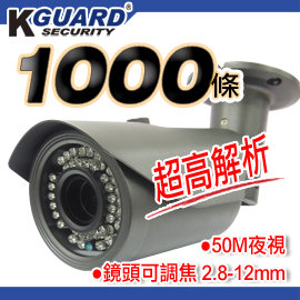 KGUARD 廣盈  ~ VW123DPK ~ 監控夜視50M 監視鏡頭
