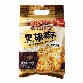 巧益養生薄鹽黑胡椒蘇打餅^(全素^)260g