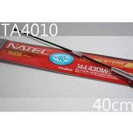 ~光華順泰無線~   NATEC TA~4010 40cm VHF UHF 雙頻 無線電