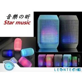 ^~靂昂科技^~ MY~500BT變色龍藍牙音箱 七彩燈脈動音樂插卡音響可通話