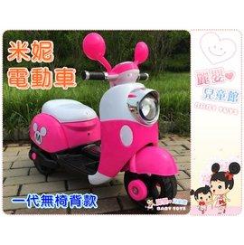 麗嬰兒童玩具館~米奇//米妮兒童電動三輪摩托車-第一代無椅背款電動摩托車(現貨)
