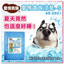 ~1399~~SNOW~愛情貴族涼墊 S號 有效散熱,專屬寵物夏天的涼爽軟床 ^(8211