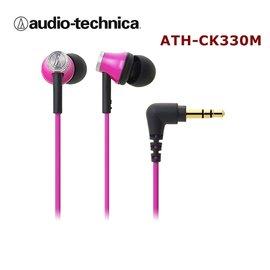 東京快遞耳 店面最安心 鐵三角 Audio~Technica ATH~CK330M ATH