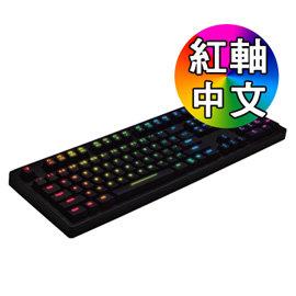 ^~硬派精璽^~ TESORO 鐵修羅 Excalibur 神劍幻彩版紅軸中文機械式鍵盤^
