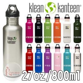 探險家戶外用品㊣K27PPL美國Klean kanteen彩色不鏽鋼窄口水瓶27oz/800ml可利瓶 (多色可選) 可利鋼瓶 (非保溫瓶