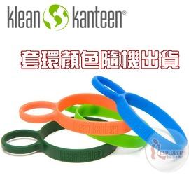 探險家戶外用品㊣KPNTR 美國 Klean Kanteen 不鏽鋼杯 雙耳吊環 (隨機出貨) 適用 KSSC16/KSSC10 可利不銹鋼水杯 不鏽鋼鋼杯