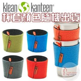 探險家戶外用品㊣KREFC 美國 Klean Kanteen 不鏽鋼杯 隔熱套 (隨機出貨) 適用 KSSC16/KSSC10 可利不銹鋼水杯 不鏽鋼鋼杯