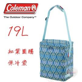 探險家戶外用品㊣CM-22227美國Coleman 19L 藍葉圖騰保冷袋 購物袋保冰袋冰桶冰筒軟式摺疊冰箱 行動冰箱 保冷箱
