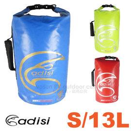 【Adisi】台灣製 圓筒雙肩防水袋(水面上防水)/防水袋.雙肩袋/適登山.海邊戲水.戶外旅遊使用/AS14043(S/13L)