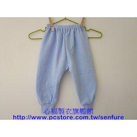 ~心福~F616A 三層暖棉長褲 2號  1~2歲  || 天然棉 空氣棉 || MIT全