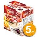 《3點1刻》義式3合1濃縮咖啡(5入/盒)