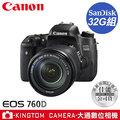 Canon EOS 760D  18~135 mm STM KIT 套組 送32G高速卡