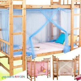 蚊帳 學生寢室宿舍加密式單人上下鋪方頂蚊帳 睡簾 【HH婦幼館】