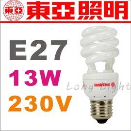 【好便利燈飾】東亞照明 E27 13W電子式省電燈泡220V 螺旋燈管 螺旋燈泡- │白光