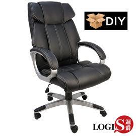 LOGIS邏爵~DIY~0221 亞拉岡高背皮面軟墊主管椅 辦公椅 電腦椅 皮椅 書桌椅