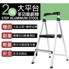 大師 二階大平台多 鋁梯 LA3332  耐重350公斤 手扶階梯 梯子 爬梯 【好 Ho