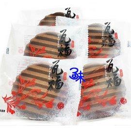 美可瓦福煎餅~巧克力 600公克 108元