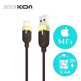 ~MFi官方 ,100^%相容Apple系列產品~DESOFICON 雪糕 Apple L