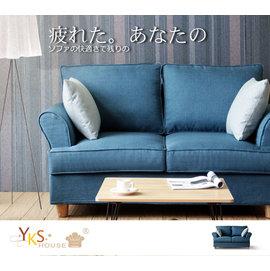 沙發~挪威雙人座布沙發~獨立筒版~YKS~YKSHOUSE,原 10990元,新品特惠69