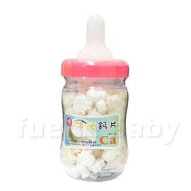 優 牛頭鈣片(奶瓶罐)