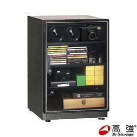 Dr.Storage 高強74公升微電腦防潮箱 AC-168 =免運費=