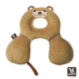 【紫貝殼】『BE01』【以色列Benbat】寶寶旅行頸枕/頭枕 適用0-1歲 棕熊【保證公司貨●品質有保證●非水貨】