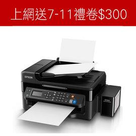 ~ 活動贈好禮~愛普生 EPSON L565 WIFI 傳真七合1連續供墨印表機 墨水一組