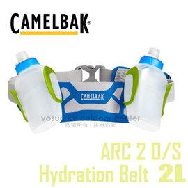 【美國 CAMELBAK】ARC 2 O/S Hydration Belt 2L 噴射水瓶跑步腰帶(300ML)/三鐵跑步水壺腰包.水壺腰帶/路跑.自行車_閃電藍 CB62335