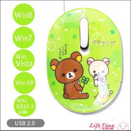 ~一生 館~^(綠^) 拉拉熊 USB有線光學鼠 JP~PK~MS06 有線滑鼠~A100