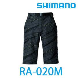 ~百有釣具~SHIMANO RA~020M 帥氣短褲 防潑水^~規格L號 LL號 送釣魚帽