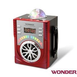 WONDER 旺德 USB/MP3/FM 舞台炫光隨身音響 WS-P009