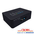 【CROWN皇冠 】Android 4.0雲端影音播放器(JSTB05)