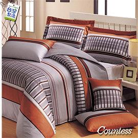 Countess~3230~亮彩美學~雙人5件式床罩組^(6尺^)