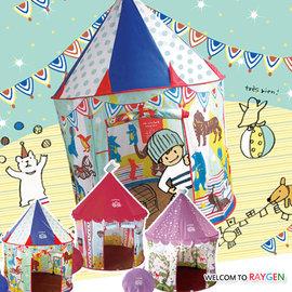 玩具 馬戲團城堡室內遊戲超大玩具屋 帳篷 遊戲毯 【HH婦幼館】