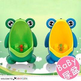尿盆 可愛青蛙造型掛牆式站立小便斗 訓練器【HH婦幼館】