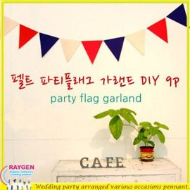 派對 派對 婚禮 生日 DIY 佈置 藍紅白 三角旗 裝飾 道具【HH婦幼館】