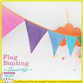 派對 彩色點點 派對 DIY 野餐 佈置 三角旗 裝飾 道具【HH婦幼館】
