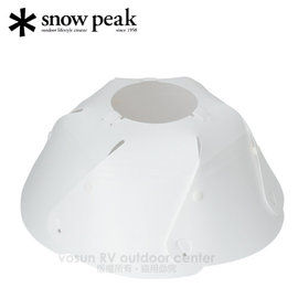 【日本 Snow Peak】燈籠花燈罩.燈具配件.夜燈.桌燈.掛燈/ES-070.ES-010R專用燈罩/ESC-001