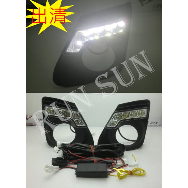 ~○RUN SUN 車燈 車材○~  TOYOTA 豐田 11 12 13 COROLLA