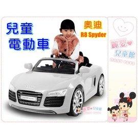 麗嬰兒童玩具館~正版授權奧迪R8 Spyder兒童電動車-可外接MP3.四輪遙控童車