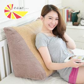 ~凱蕾絲帝~ ~夏日舒涼^(紙纖^)三角靠墊 美腿枕~咖啡色^(一入^)