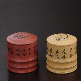 5Cgo~ 七天交貨~ 41464872265 宜興紫砂茶葉罐 茶具大號 製作醒茶罐普洱罐
