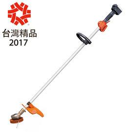 BLDC東林 充電割草機CK-200(單機)★超輕量★低噪音、低震動、無汙染★台灣製造 品質保證