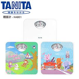 【TANITA】體重計 HA801