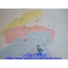 ~心福~S315 薄棉短袖^(汗衫^) 12號 ^(11~13歲^) ^|^| 100^%