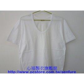S315 單面薄棉短袖 ^(V領汗衫^) S號 ^|^| 心福 ^|^| 100^%天然精
