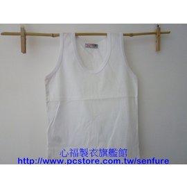S818 薄棉小背心 14號 ^|^| 心福^(13歲以上^) ^|^| 100^%天然精