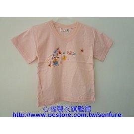 ~心福~S315 單面薄棉短袖^(汗衫^) 12號 ^(11~13歲^) ^|^| 100