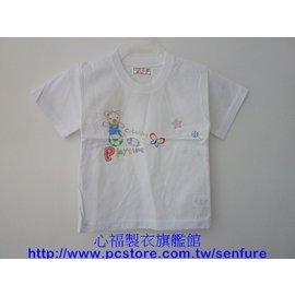 ~心福~S315 單面薄棉短袖^(汗衫^) 14號 ^(13歲以上^) ^|^| 100^