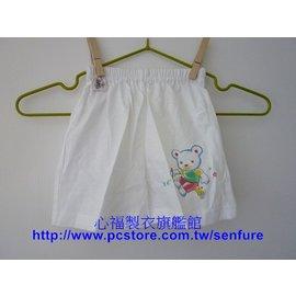 ~心福~F9208 薄棉 短褲 14號  13~15歲  || 100%天然精梳棉 ||